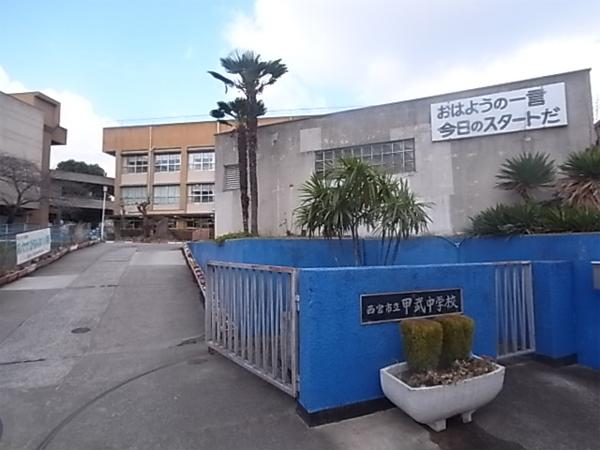 甲武中学校600×450px