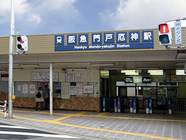 阪急門戸厄神駅(600×450)