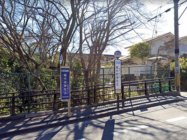 越木岩神社北バス停